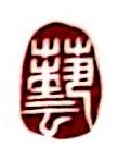 上海艺丰电子设备有限公司 最新采购和商业信息