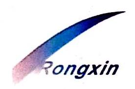 上海融信航空器材有限公司 最新采购和商业信息