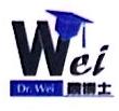 北京新微汉得科技有限公司 最新采购和商业信息