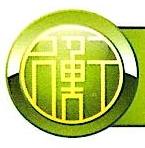 广州市衡本堂贸易有限公司 最新采购和商业信息