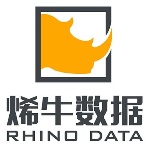 上海烯牛信息技术有限公司 最新采购和商业信息