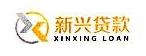 吉林省新兴产业小额贷款有限责任公司