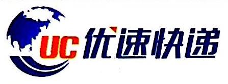 苏州优速快递有限公司 最新采购和商业信息