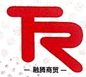 柳州市融腾商贸有限责任公司 最新采购和商业信息