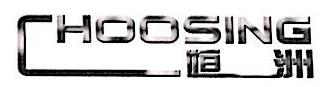 北京恒洲科技有限公司 最新采购和商业信息