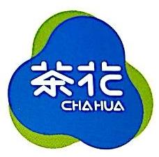 茶花现代家居用品股份有限公司 最新采购和商业信息