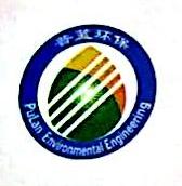 天津普蓝环保工程有限公司 最新采购和商业信息