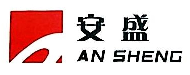 绍兴县安盛针纺拉毛有限公司 最新采购和商业信息