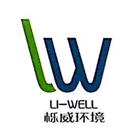 常州熙泽环境科技有限公司 最新采购和商业信息