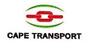 青岛开普国际货运有限公司 最新采购和商业信息
