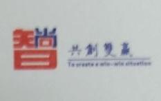 九江智尚广告有限公司 最新采购和商业信息