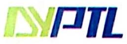广东鼎耀工程技术有限公司 最新采购和商业信息