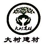 杭州大树陶瓷有限公司