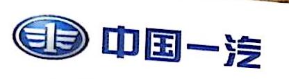 绍兴市瑞通汽车销售服务有限公司 最新采购和商业信息