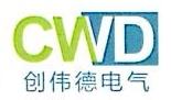 深圳市创伟德电气有限公司 最新采购和商业信息