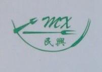 深圳市民兴餐饮管理有限公司 最新采购和商业信息