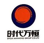 沈阳万恒隆屹房地产开发有限公司 最新采购和商业信息
