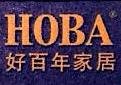 广西好百年商业管理有限公司 最新采购和商业信息