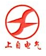 上海上自电气控制有限公司 最新采购和商业信息