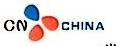 常州市赛努尔高分子科技有限公司 最新采购和商业信息
