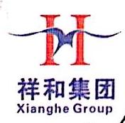 郑州祥和集团电力工程有限公司 最新采购和商业信息