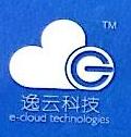 深圳市前海逸云科技有限公司 最新采购和商业信息