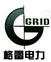 西安格雷电力科技有限公司 最新采购和商业信息