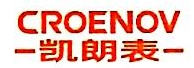 深圳市凯朗表业有限公司 最新采购和商业信息