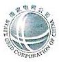 成都协能电力技术服务有限责任公司 最新采购和商业信息