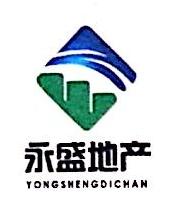 沈阳永盛房屋开发有限公司 最新采购和商业信息