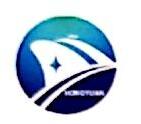 广西宏源国际物流有限公司 最新采购和商业信息