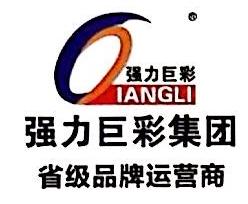 杭州飞箭光电科技有限公司 最新采购和商业信息