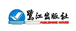 北京时代飞鹭文化传播有限公司 最新采购和商业信息