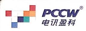 广州电讯盈科萃锋科技有限公司 最新采购和商业信息