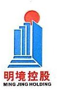 杭州明灿新型建材有限公司 最新采购和商业信息
