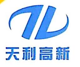 新疆独山子天利高新技术股份有限公司 最新采购和商业信息