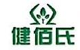 广州享康科技有限公司