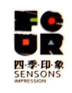 宁波四季印象文化传播有限公司 最新采购和商业信息