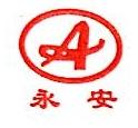 北京永安复星医药股份有限公司 最新采购和商业信息