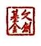 北京文资沃玺资产管理有限公司 最新采购和商业信息