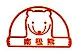 北京南极熊科技有限公司 最新采购和商业信息