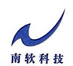 湖南南软信息科技有限公司 最新采购和商业信息