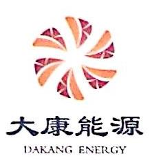 深圳市大康能源发展有限公司 最新采购和商业信息