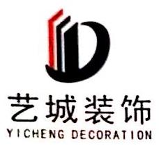 广昌县艺城建筑装饰工程有限公司 最新采购和商业信息