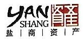 杭州盐商资产管理有限公司 最新采购和商业信息