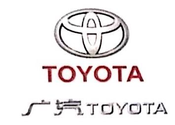 宁夏万易丰汽车销售服务有限公司 最新采购和商业信息