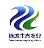 周宁县绿城生态农业有限公司 最新采购和商业信息