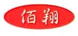 杭州佰翔科技有限公司 最新采购和商业信息