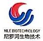 深圳尼罗河生物科技有限公司