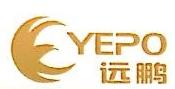 杭州远鹏投资管理有限公司